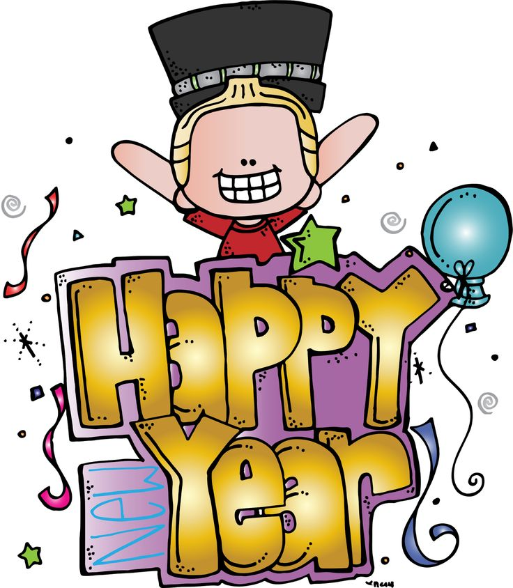 Melonheadz illustrating happy new year freebie clipart clipartix