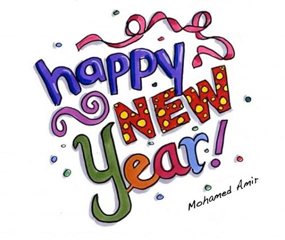 New year 6 clip art designs happy new year clip art images image
