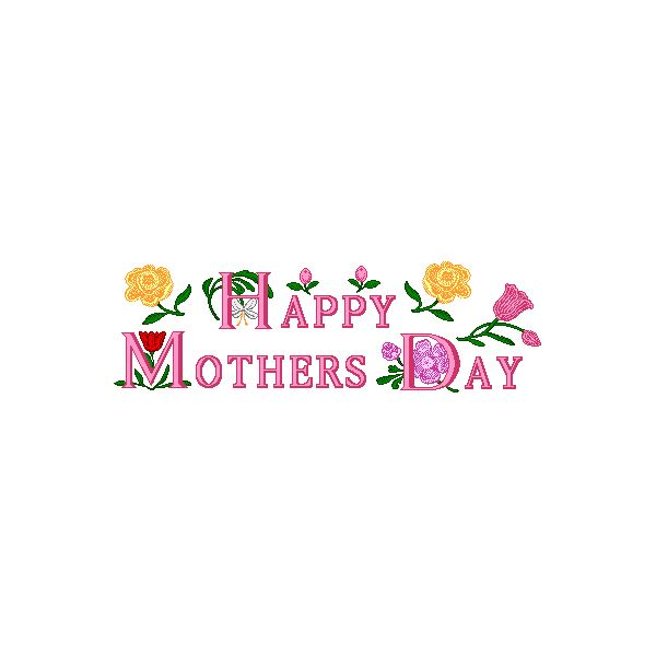 Mothers day mother cliparts 4